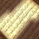 کجای قرآن اذن شفاعت را مشخص کرده است؟