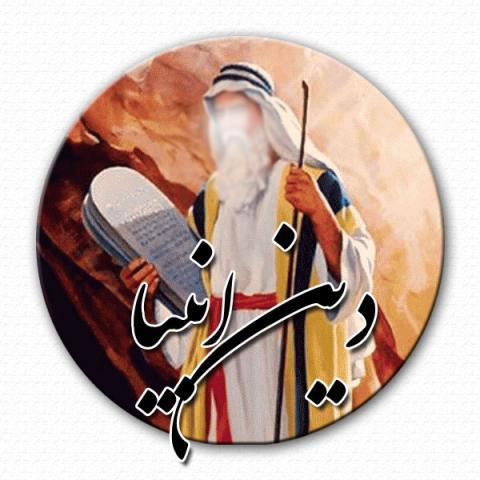 انبیاء قبل از اسلام به چه دینی از دنیا رفته اند؟