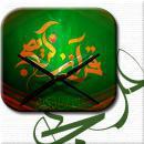 هدف از نزول قرآن به زبان عربی چیست؟ مگر پیامبر (ص) فقط برای قوم عرب است ؟