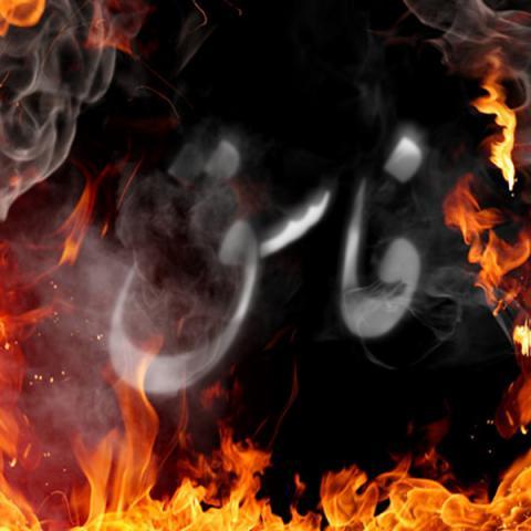 قرآن و سنت، در باره فاسقان چه می فرمایند؟