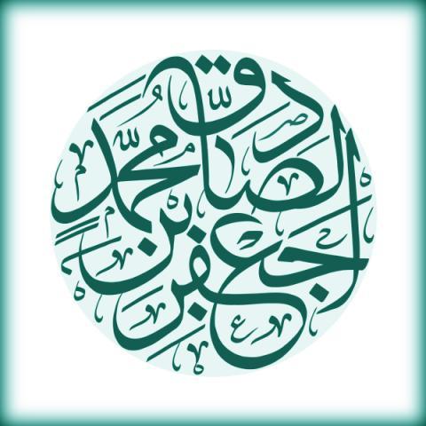 کدام رود منظور امام بوده است؟