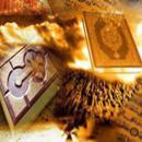 آيا محتوای قرآن با كتاب های پيامبران ديگر فرق می كند؟
