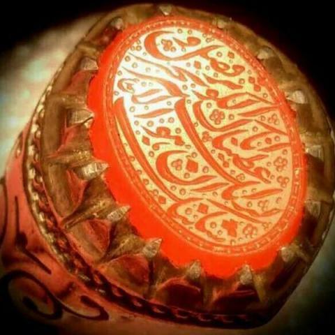 چگونه قرآن او را ابتر نامیده است؟