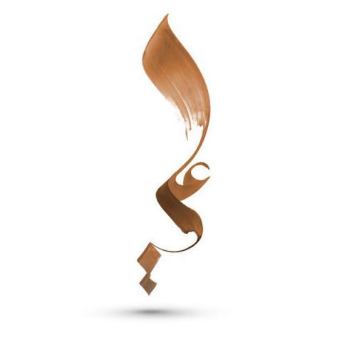 چند راوی حدیث با نام «علی بن ابی طالب» وجود دارد؟