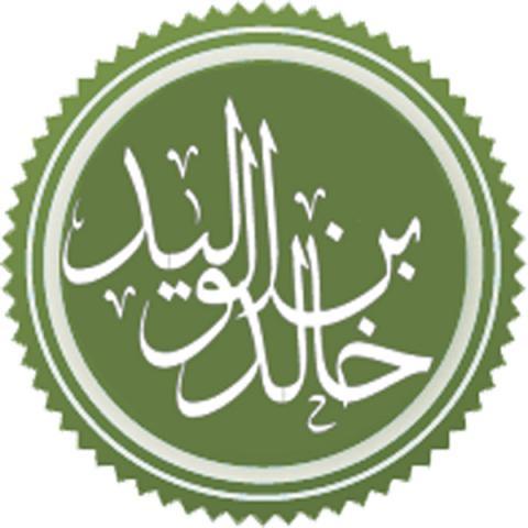 خالد بن ولید که بود؟