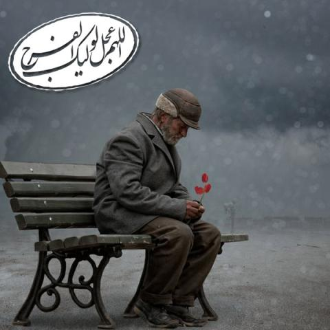 منتظر واقعی کیست و جهاد او چگونه است؟