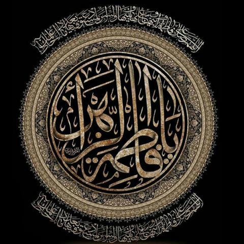 آیا چون فاطمه زهرا (سلام الله علیها) دختر پیامبر (صلی الله علیه و آله) می باشند برترین زنان هستند؟