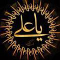 """چرا در حضور فردی سُنّی """"یا علی"""" می گوییم، می پرسند چرا """"یا خدا"""" نمی گویید، در صورتی که علی(ع) بنده خدا است. ریشه """"یا علی"""" گفتن چیست؟"""