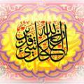 علت تکرار آیه ان الله علی کل شی' قدیر