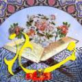 چرا طرز نماز خواندن در قرآن نیامده ؟