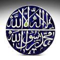 آیا ادای شهادتین به هنگام مرگ برای مخالفین اهل بیت (علیهم السلام) نشانه رستگاری آنان پس از مرگ است،