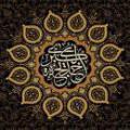 آیا حضرت خدیجه (سلام الله علیها) قبل از ازدواج با حضرت محمد (صلی الله علیه و اله) ازدواج کرده بودند؟