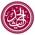 حدیث قدسی از کجا آمد و چرا آمد و تفاوتش با قرآن در چه و کجاست؟